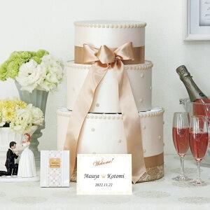 プチギフト サンクスギフト ドラジェ お菓子 美味しい 結婚式 ウェディング 二次会 パーティー ノベルティ ウェルカムオブジェ おしゃれ かわいい 人気 名入れ リュバン 35個セット