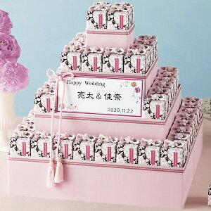 YOU-ZEN 小箱 60個セット ピンク 和風 和装 和柄 リボン 金平糖 こんぺいとう 砂糖菓子 プチギフト おしゃれ かわいい 人気 ウエルカムボード ウエルカムオブジェ 挙式 名入れ 漢字 記念日【返
