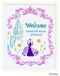 ディズニー ウェルカムボード アナと雪の女王 刺しゅうキット 23.4×29.5cm ウエディング オリムパス 手芸用品 クラフト 刺繍 手作り クロスステッチ Frozen Disney No.7468 ゆうパケット送料330円