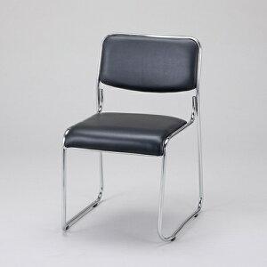 スチールスタックチェア 黒レザー N003-011スタッキングチェア スタッキングチェアー 椅子 いす スタッキング オフィス 会議 会議室 ミーティング ミーティングルーム 業務用