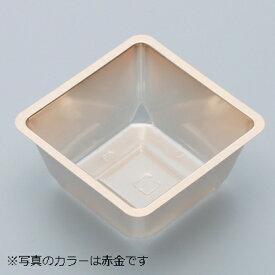 小鉢45(6.5寸用9つ中子) 赤金 100個入 128-10191-01(Z482-203)重箱 お重箱 仕切り 業務用 業務用食器 和食器 おせち 和食