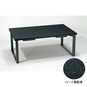 ハード黒乾漆8本脚兼用机・幕板付 畳ずり脚 Z954-528〜529テーブル 机 折り畳み式 日本製 旅館 業務用