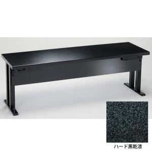 ハード乾漆8本脚兼用軽量机 幕板付 黒、茶、グリーン、朱 Z957-771〜774テーブル 机 折りたたみ式 木製 日本製 旅館 業務用