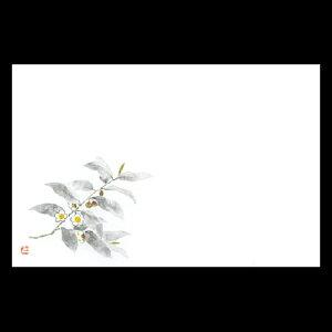 38cm上質紙マット 茶の花 201-10301(Z104-170)テーブルマット ランチョンマット 紙 紙製 ペーパー 業務用 和食