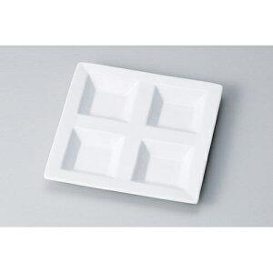 6.5寸太白四点皿 610-11102(Z606-108)お皿 食器 白い食器 白い皿 白いお皿 シンプル おしゃれ 白 ホワイト 業務用 業務用食器