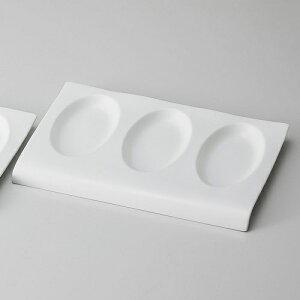 長角小判皿3品盛 Z610-108お皿 食器 白い食器 白い皿 白いお皿 シンプル おしゃれ 白 ホワイト 業務用 業務用食器