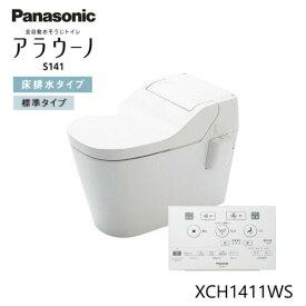 Panasonic/パナソニック XCH1411WS アラウーノS141床排水 標準リモコン