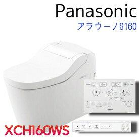 Panasonic/パナソニック XCH1602WS アラウーノS160 床排水 標準リモコン タイプ2 床200排水