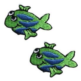 アップリケワッペン ミニフィッシュ お魚くん3枚 UI