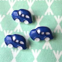 キッズボタン- おもちゃの車 ブルー 5個 JT