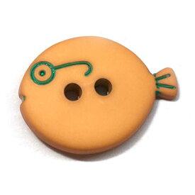 フランス製 ボタンメガネのお魚M オレンジ AH