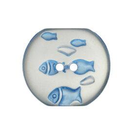ドイツ プラスチックボタン 水槽の魚 ブルー UK 金魚鉢