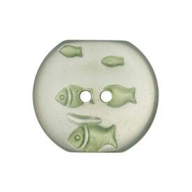 ドイツ プラスチックボタン 水槽の魚 グリーン UK
