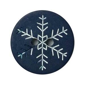 フランス製 ボタン18mm マット雪印 ネイビー AH