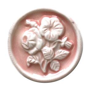 アメリカ製 アートストーンボタン フラワーブーケ ピンク SC