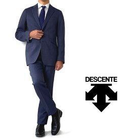 DESCENTE【デサント】ストレッチスーツ立体裁断デニム調 ネイビー総裏仕立て