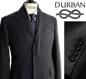 D'URBAN ombrare【ダーバン オンブラーレ】定価93,500円(税込)日本製ウールチェスターコートダークグレー
