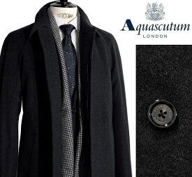 Aquascutum【アクアスキュータム】定価330,000円(税込)◆40%OFF◆日本製カシミヤ100%ステンカラーコートダークグレー