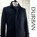 D'URBAN ombrare LUXURY【ダーバンオンブラーレ】日本製カシミヤ100%ステンカラーコート濃紺 ネイビー