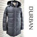 D'URBAN ombrare LUXURY【ダーバンオンブラーレ】ダウンコートダウン90%充填グレー