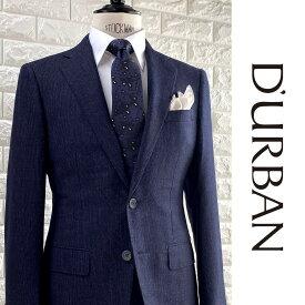 D'URBAN【ダーバン】日本製シルクリネン混ウールスーツMIXカラーストライプネイビー×ブルー系総裏仕立て
