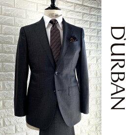 D'URBAN【ダーバン】日本製織柄ウールスーツr.a.s.o MIXカラーダークグレー系総裏仕立て