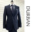 D'URBAN【ダーバン】日本製ウールスーツネイビー 紺総裏仕立て