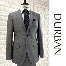 D'URBAN【ダーバン】日本製バーズアイウールスーツr.a.s.o生地 グレー総裏仕立て