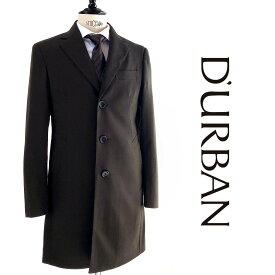 D'URBAN【ダーバン】日本製ウールチェスターコートブラウン 茶