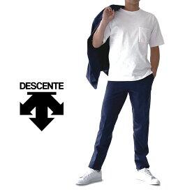 DESCENTE【デサント】ストレッチスーツネイビー 紺メッシュ裏地 立体裁断ウォッシャブル 家庭洗濯可