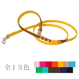 カラー帆布 リード(牛革持ち手タイプ) 10mm幅
