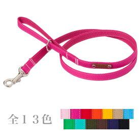 カラー帆布 リード 15mm幅