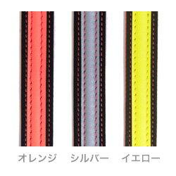 反射テープ取付け加工(リード用オプション)