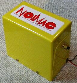 【送料無料】【コンプレッサー NOIMAC】 12V用