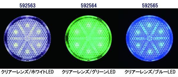 【LED6 丸型リフレクターNEO 】 クリアー/ブルー・ホワイト・グリーン 24V用 1枚