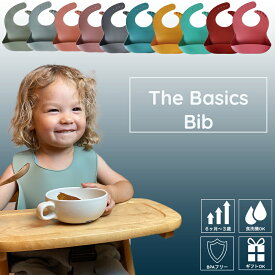 シリコンビブ スタイ 防水 赤ちゃん よだれかけ BPAフリー 離乳食 お食事エプロン ベビー ビブ 食洗器 可能 水洗い 離乳期〜3歳 おしゃれ ベビー ソフト くすみカラー 送料無料 送料無料