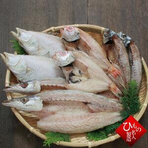 干物(ひもの)セットのどぐろ(あかむつ)入り名人の干物 4種-A 干物セット 送料無料