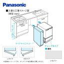 [AD-KB15HS85L]カード決済可能!キッチン高さ85 cm対応 Lタイプ(左開き) シルバー 幅15cm幅サイドキャビネット(組立式) パナソニック 食...
