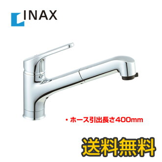 [SF-HB451SYX]  INAX厨房栓水龙头kuromare(环保方向盘)手有淋浴单人操纵杆混合栓手淋浴型