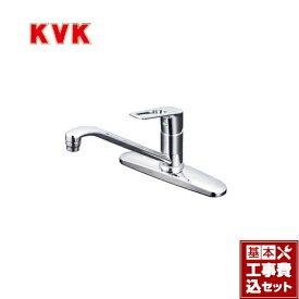 【楽天リフォーム認定商品】【工事費込セット(商品+基本工事)】[KM5091TEC] KVK キッチン水栓 KM5091Tseries 流し台用シングルレバー式混合栓