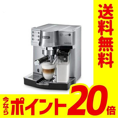 [EC860M]デロンギ コーヒーメーカー デロンギ エスプレッソ・カプチーノ オートマティックカプチーノ 全自動コーヒーマシン 給水タンク容量(エスプレッソ)(L):1.0 シルバー 【送料無料】