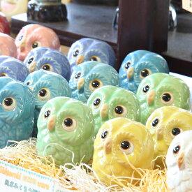 【ふくろう 置物】7種類から選べる風水ふくろう【フクロウ 置物 小物 かわいい 陶器 インテリア 雑貨 鳥】 fu-1001