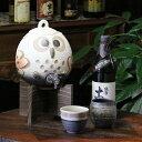 【 今だけポイント15倍 】信楽焼まんまるふくろう焼酎サーバー!陶器サーバー/信楽焼サーバー/ふくろう焼酎サーバー/…