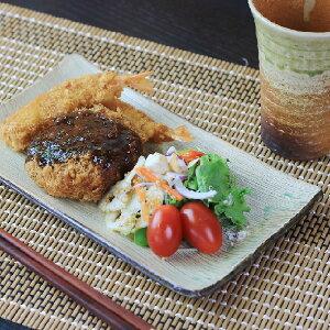 信楽焼 長皿 魚 皿 和食器 盛り付け 焼き魚 陶器 取り皿 黒 静波長角皿(小) w923-08
