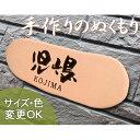 J56-d-banner-500