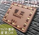 K105-d-banner-500