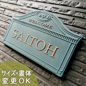 表札 戸建 タイル おしゃれ 陶器 凸字 K43ドーム 【送料無料】