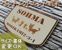 K82-d-banner-500