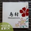 Sq20syoumen-banner50