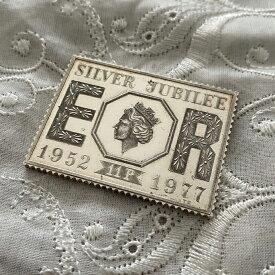 アンティーク 銀製 切手レプリカ エリザベス2世 1977年 エリザベス女王 在位25周年記念 ヴィンテージ アニバーサリー メモリアルグッズ 英国王室 925シルバー スタンプ コレクション 25th メダル
